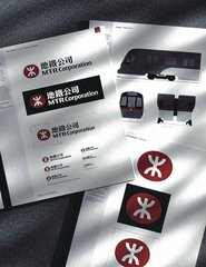 MTR Corporation | Hong Kong: Identity management for one of the world's most successful metros